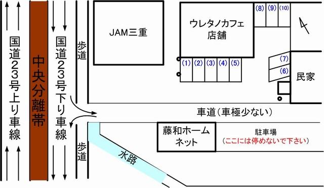 ウレタノカフェ駐車場見取り図と23号線からの入り方