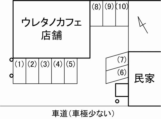 ウレタノカフェ駐車場見取り図01