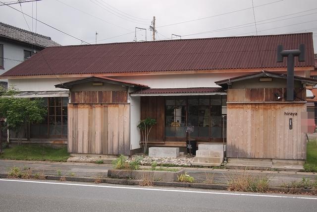 hiraya013.jpg