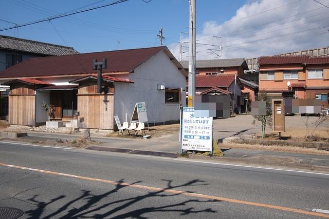 hiraya021.jpg