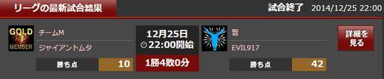 20141225230129dcf.jpg