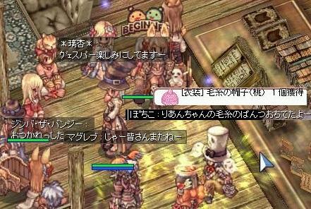 screen1438s.jpg