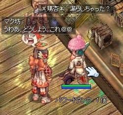 screen1470d.jpg