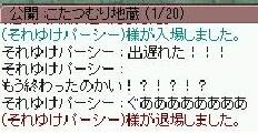 screenFrigg018s.jpg