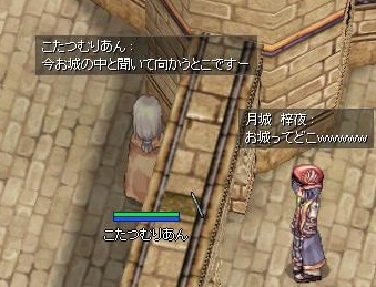 screenFrigg022s.jpg