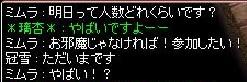 screenLif5189s.jpg