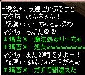 screenLif5256s.jpg