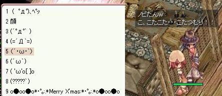 screenLif5263s.jpg