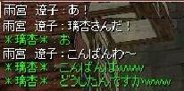 screenLif5532s.jpg