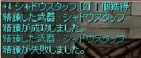 screenLif5604s.jpg