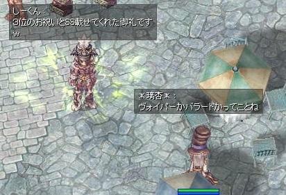 screenLif5880s.jpg