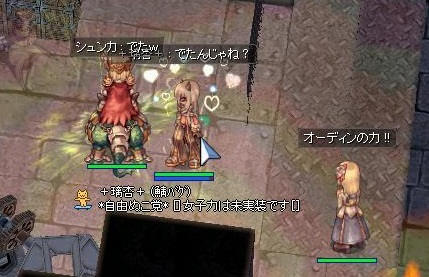 screenLif5964d.jpg