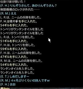 201412151257550ab.jpg