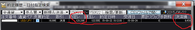 20150622191916302.png