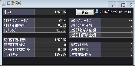 201506270609338b2.png