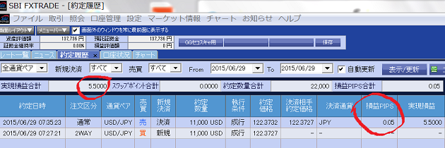 20150629074022ac7.png