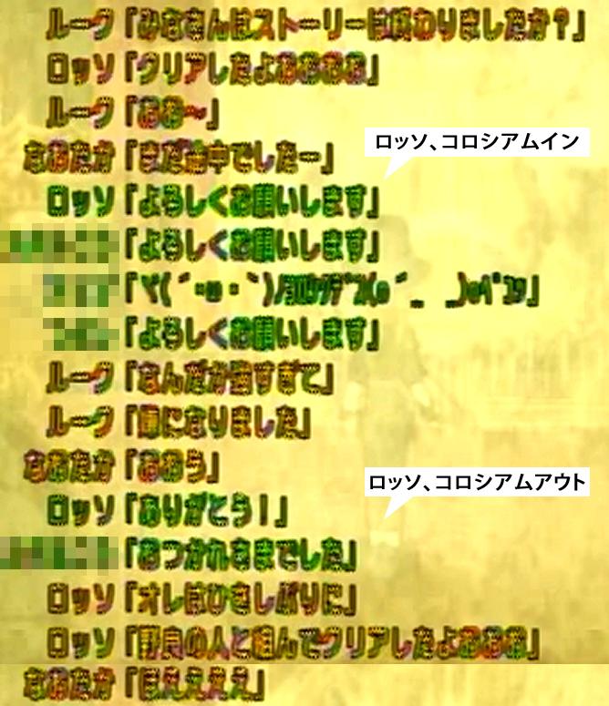 c150523_01.jpg