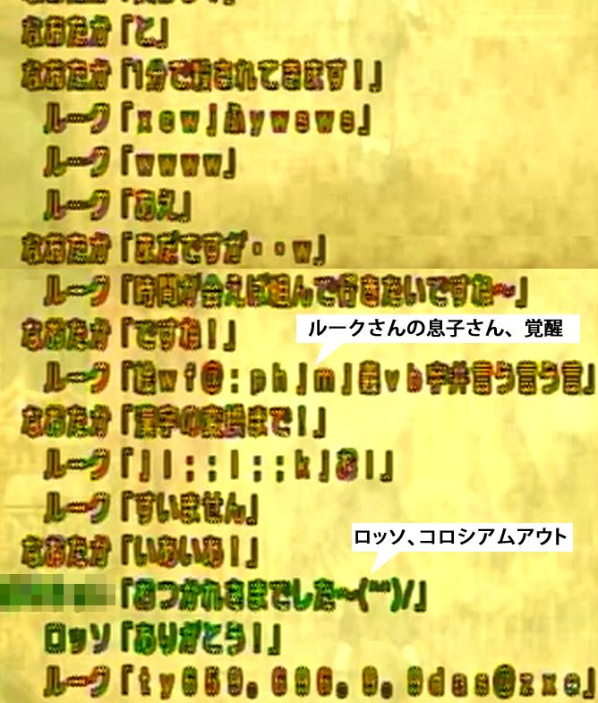 c150523_04.jpg