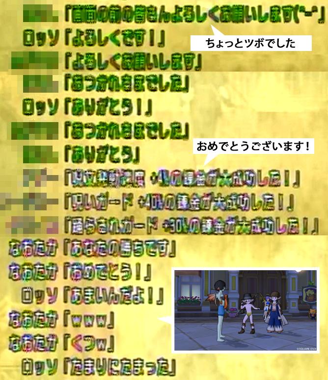 c150523_07.jpg