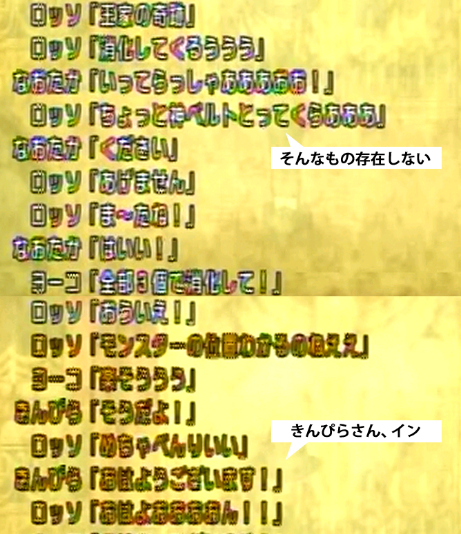 c150523_08.jpg