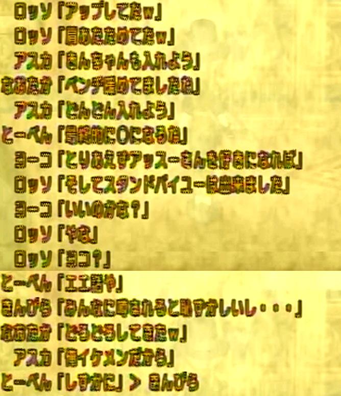 c150523_24.jpg