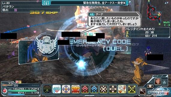 2015-02-07-201031.jpg