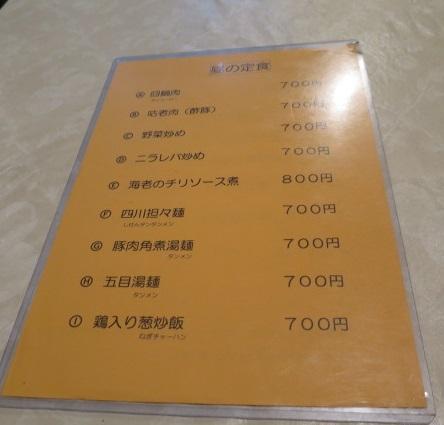15515-shan1.jpg