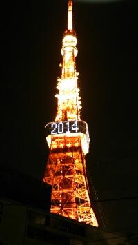 fc2_2014-12-29_20-01-31-382.jpg