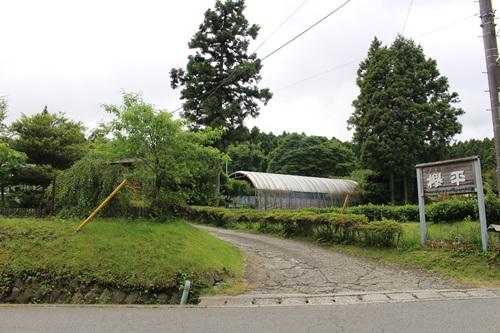 御殿場欅平ファミリーキャンプ場でキャンプしたよ!(サイト編)