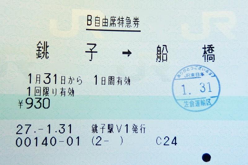 P1310226.jpg