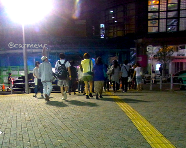 夜恵比寿駅へ向う