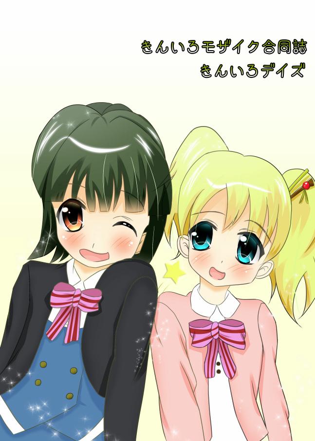 comic1_9_hyoshi.jpg