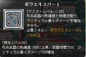 Maple150629_075640.jpg