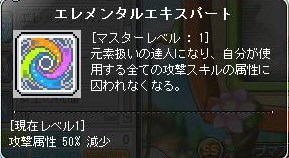 Maple150629_080121.jpg