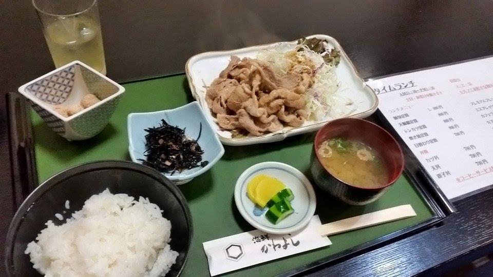 kawayoshi.jpg