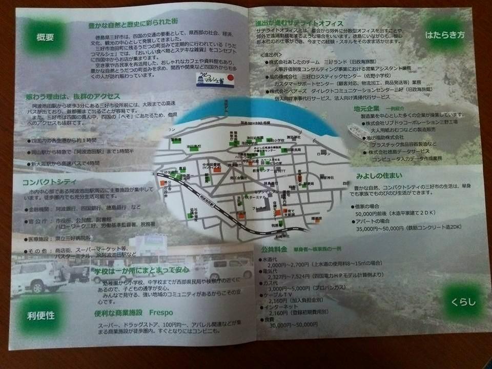 miyoshimap.jpg