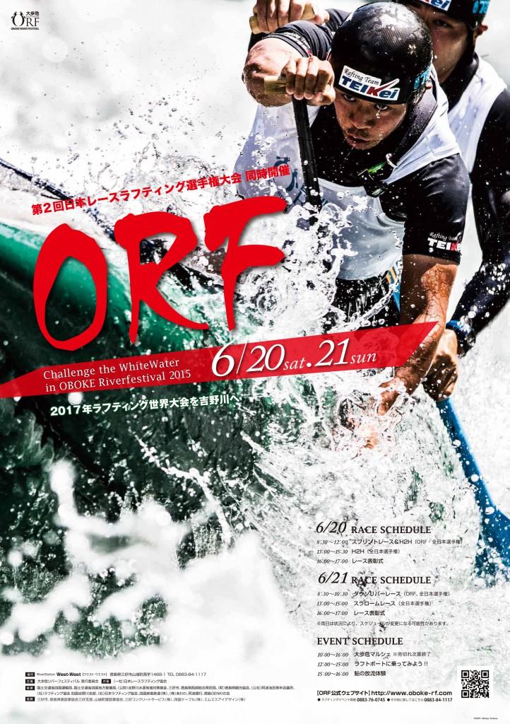 orf2015_1.jpg