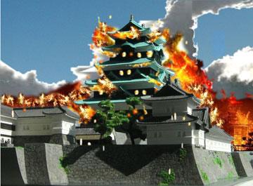 サムザ城が炎上