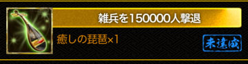 琵琶15万