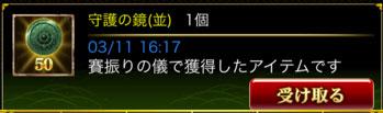 201503111738163ae.jpg