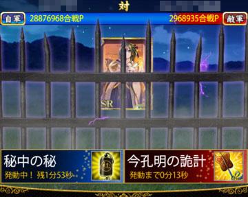 閻魔の牢獄
