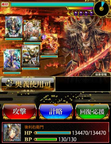 柳生LV60