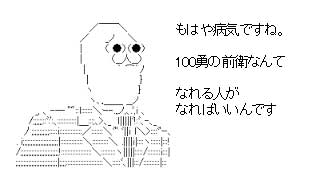 20150407134120d9c.jpg