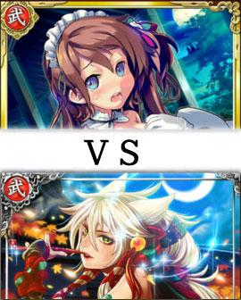 井伊-VS-鍋島