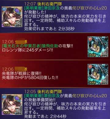 1-4侘び