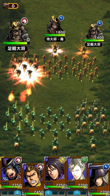 戦魂戦闘画面