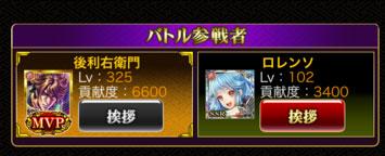 一心×3対不撓不屈4