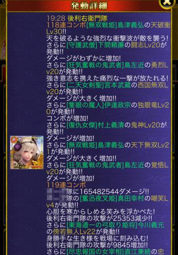 26発目天パ