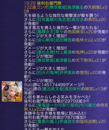 28発目天パ
