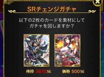 SR3.jpg
